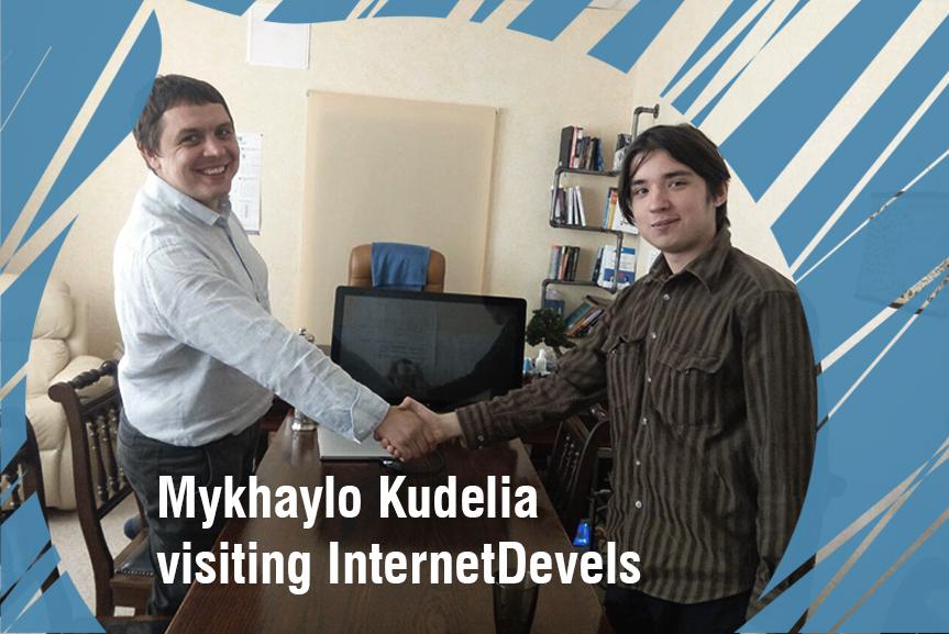 Михайло Куделя: досягти успіху може кожен, треба лиш взятися і робити!