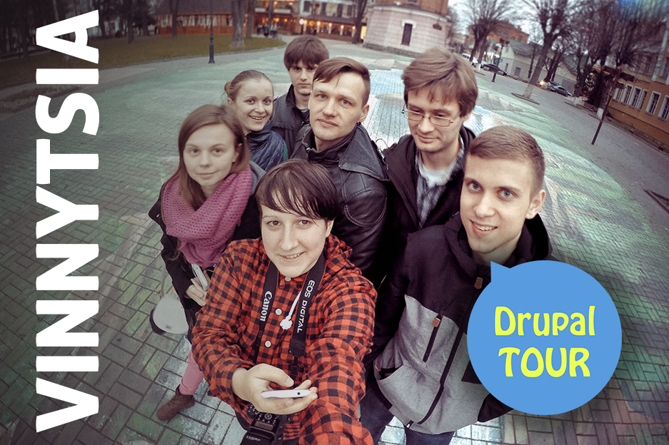 DrupalTour Vinnytsia