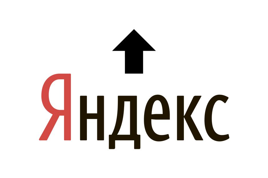 SEO Yandex